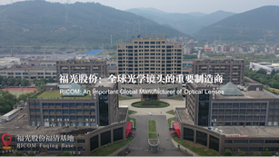 Foreign Internet Celebrities Telling Fujian Stories - Episode 7∣RICOM: An Important Global Manufacturer of Optical Lenses