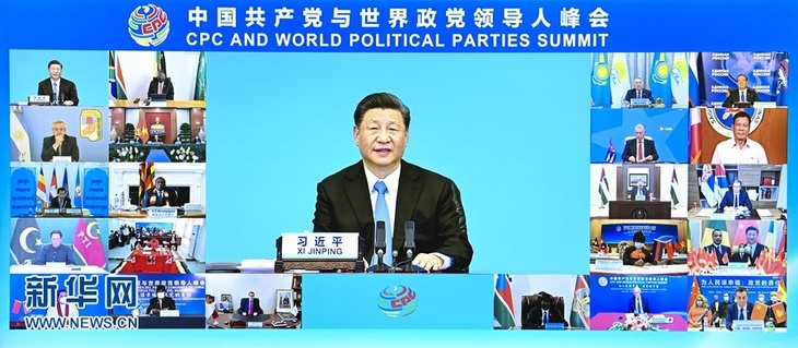 ????? ??????????? ????? ??????? ??? ??????? ?????????? ????? ???????? ???????????? ???_fororder_cpc and world political parties summit