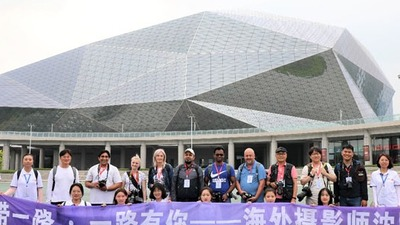 'Together along the Belt & Road - International Photographers Shenyang Trip' kicked off