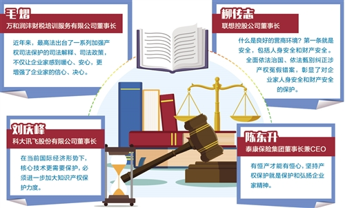 圖片默認標題_fororder_res01_attpic_brief (1)