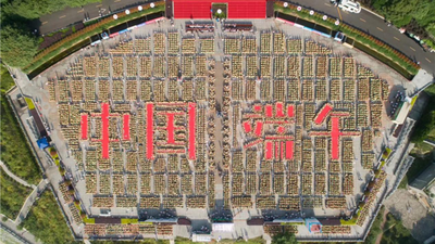 Over 9,000 people in Hubei make Zongzi, setting Guinness World Records