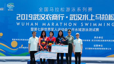 2019 Wuhan Marathon Swimming kicked off