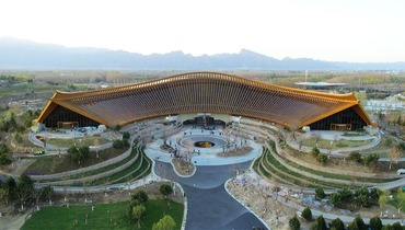 The China Pavilion of Beijing Expo 2019: a ruyi surrounded by mountains and rivers