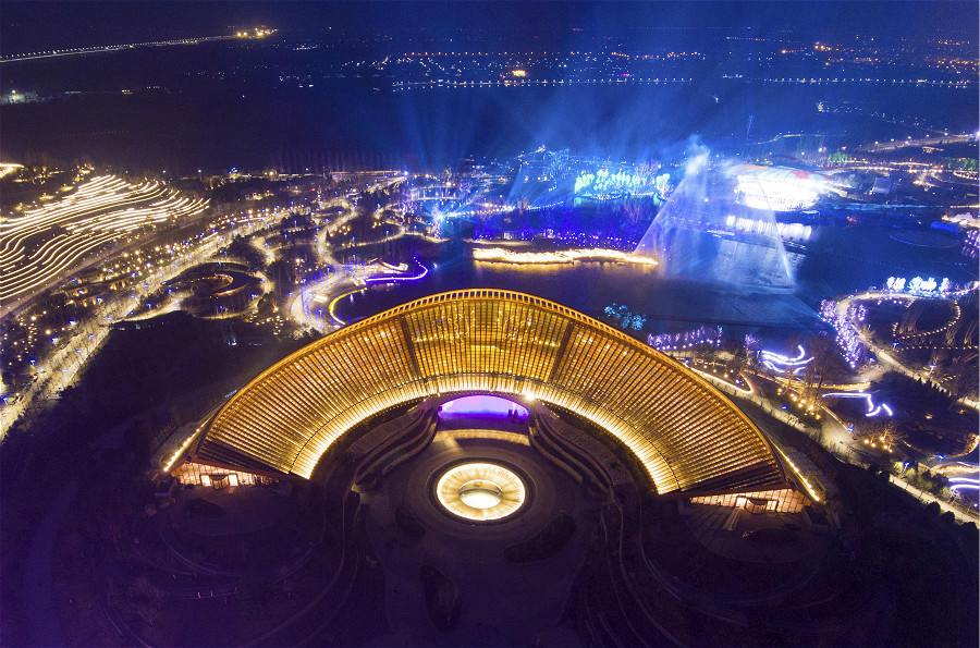 The expo park [Photo by Duan Xuefeng]