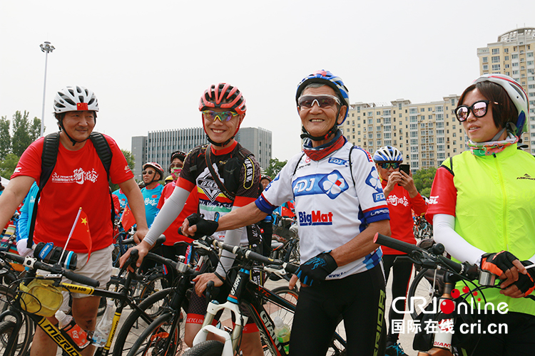 The 9th Beijing International Cycling Tour Festival kicked off in Yanqing_fororder_騎行愛好者整裝待發