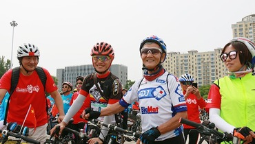 The 9th Beijing International Cycling Tour Festival kicked off in Yanqing