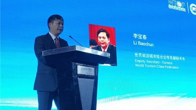 The 7th China International Cruise Summit (Qingdao) and Council Meeting of Committee of Cruise Industry of WTCF kicked off in Qingdao