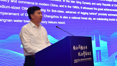 Jiangsu Changzhou Allows Foreign Businesses to Enjoy More Dividends of Rule of Law