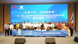 Foreign Journalists on Media Tour of Shaanxi Come to Xianyang_fororder_QQ圖片20190627202545