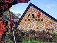"""Luoyang pushes forward """"All-for-one tourism""""_fororder_7279b9019c664e73b3496d623dae71a9"""
