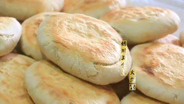 "The impression on Yanqing: folk snack ""baked wheat cake""_fororder_微信截图_20190715152210"