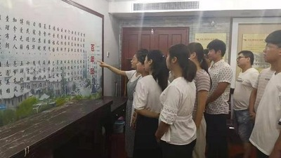 The First People's Hospital of Shangqiu conducted education of new employees on hospital's history