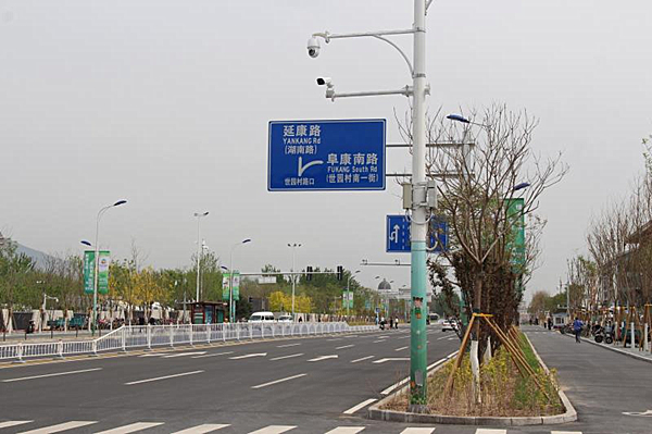 The environment of streets and alleys in Yanqing, Beijing has been upgraded_fororder_延庆3_副本