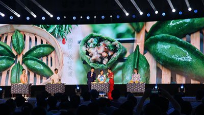 Jiangxi Tourism Industry Development Conference 2020 Tourism Presentation held in Ganzhou