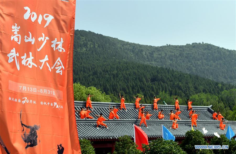 Martial arts performance staged at Shaolin Temple scenic area in China's Henan