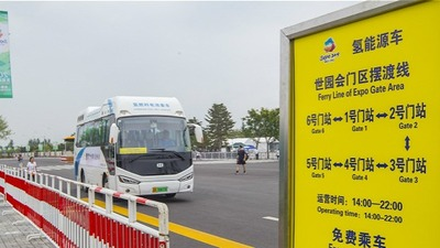 Beijing Yanqing: shuttle buses powered by hydrogen fuel cell have been applied to Beijing Expo 2019, and will serve the coming Beijing 2022