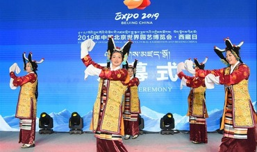 """Tibet Day"" event held at ongoing Beijing horticultural expo"