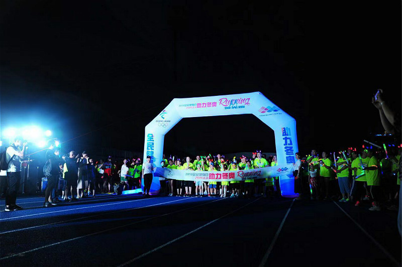"2019 ""Winter Olympics Fluorescent Run"" activity kicked off in Yanqing, Beijing_fororder_延慶1_meitu_1"