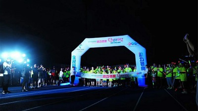 "2019 ""Winter Olympics Fluorescent Run"" activity kicked off in Yanqing, Beijing"