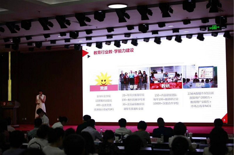 "The Meeting Presentation of ""yan Technology"" New Technology and New Product Application Scenario held in Yanqing, Beijing_fororder_延慶2_meitu_1"