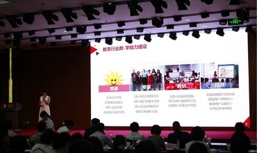 "The Meeting Presentation of ""yan Technology"" New Technology and New Product Application Scenario held in Yanqing, Beijing"