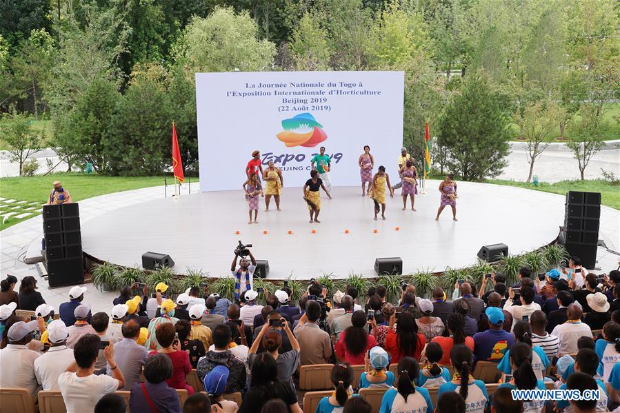 """Togo Day"" event held at Beijing Int'l Horticultural Exhibition"