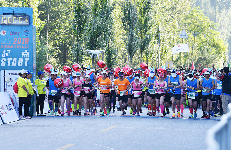 'Beautiful China' 2019 Beijing Yanqing Forest Half Marathon kicked off