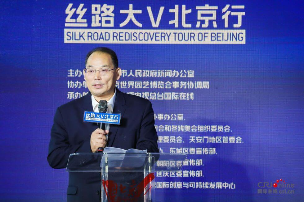 "The activity of 2019 ""China Now: Silk Road Rediscovery Tour of Beijing Upon the 70th Anniversary of the PRC"" officially launched_fororder_4 (2)"