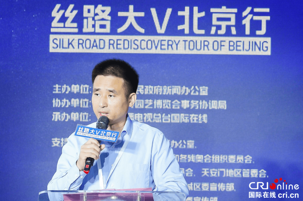 "The activity of 2019 ""China Now: Silk Road Rediscovery Tour of Beijing Upon the 70th Anniversary of the PRC"" officially launched_fororder_3 (2)"