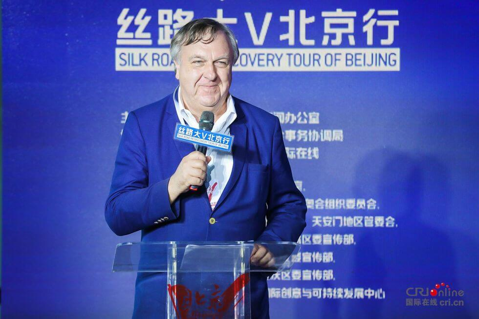 "The activity of 2019 ""China Now: Silk Road Rediscovery Tour of Beijing Upon the 70th Anniversary of the PRC"" officially launched_fororder_5 (1)"