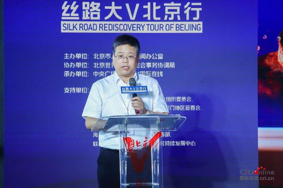 """The activity of 2019 """"China Now: Silk Road Rediscovery Tour of Beijing Upon the 70th Anniversary of the PRC"""" officially launched_fororder_2 (1)"""