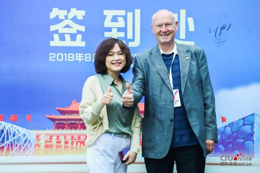 """The activity of 2019 """"China Now: Silk Road Rediscovery Tour of Beijing Upon the 70th Anniversary of the PRC"""" officially launched_fororder_7 (1)"""