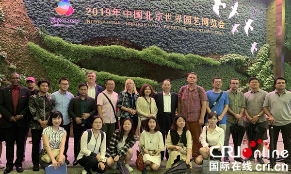 Celebrities from Silk Road countries visit Beijing Expo 2019: green technology adds charm to horticulture_fororder_1 (2)
