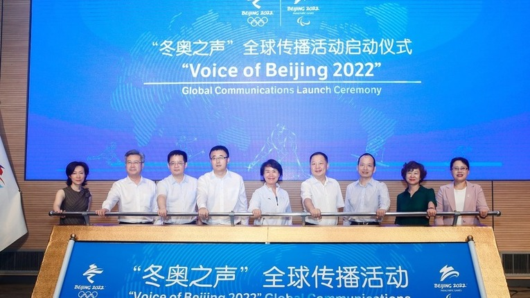 """Voice of Beijing 2022"" Campaign Kicks off: An invitation from Beijing 2022_fororder_1"