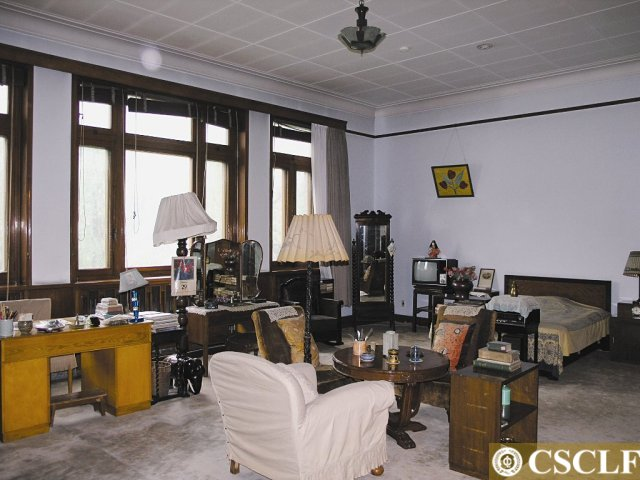 Anecdotes of Soong Ching Ling in Her Residence (Beijing)