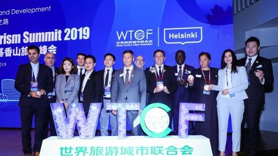 Providing a platform for communication: the World Tourism Cities Federation enhances the sustainable development of global tourism
