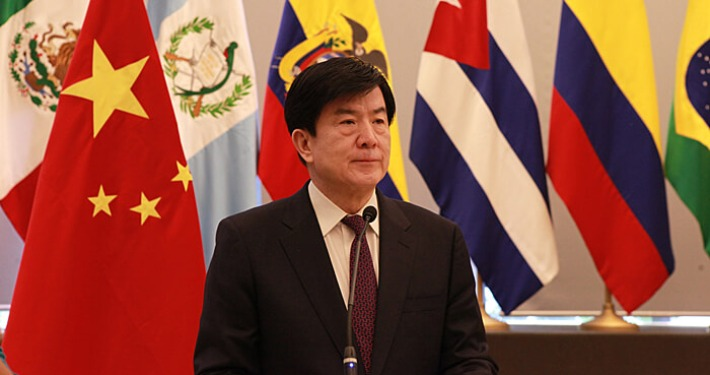 China Today Arts Week: China-Panama High-level Culture Forum held in Panama