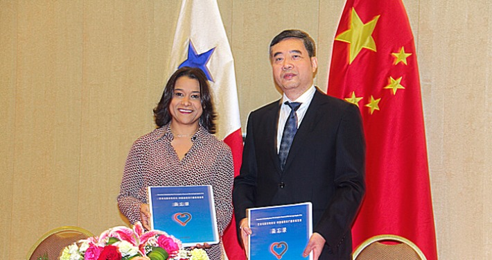 TV cooperation opens China-Panama cultural activities, China-Panama High-level Culture Forum held in Panama City