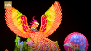 Cities across China have been marking the Lantern Festival