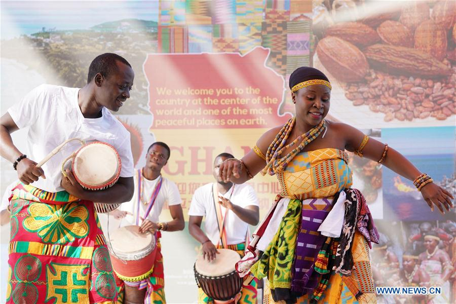 """Beijing horticultural expo holds """"Ghana Day"""" event"""