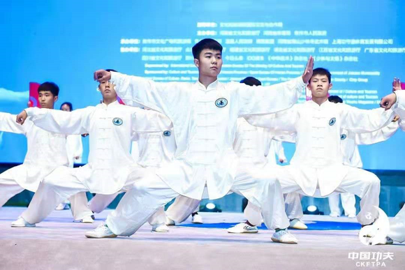 Spread Chinese Kung Fu and Taiji Culture All Over the World