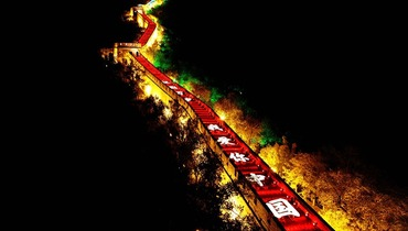 """I Love You China"" Light Show has illuminated the Badaling Great Wall, celebrating PRC's birthday"