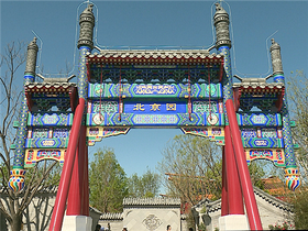 The Beijing Garden of Beijing Expo 2019_fororder_北京園_副本1
