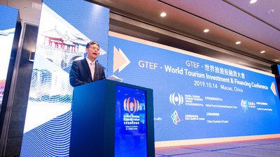 The World Tourism Cities Federation delegation attended the 8th Global Tourism Economy Forum