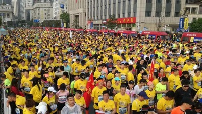 24000 runners take their mark for 2018 Wuhan Marathon
