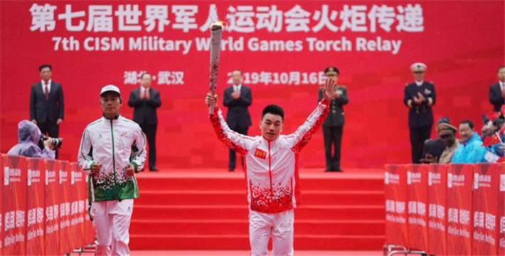 2019 Military World Games torch relay held in host city Wuhan_fororder_左侧轮播图3
