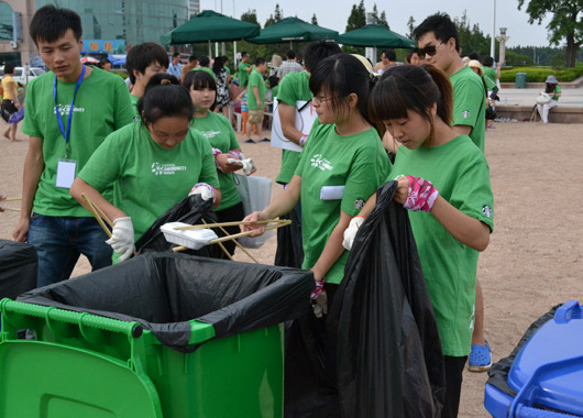 """""""Starbucks Summer Camp for University Students and Environmental Protection"""" Closed Successfully"""