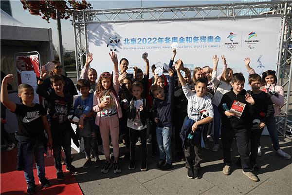 """The launching ceremony of """"Charming Beijing"""" weekly broadcast programme held in BiH"""