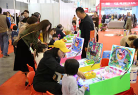 2019 New Lifestyle (Nanjing) Expo is held_fororder_专题