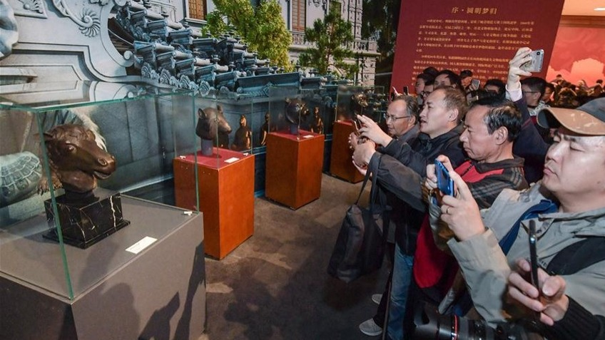 Repatriated animal head sculpture returns to Old Summer Palace